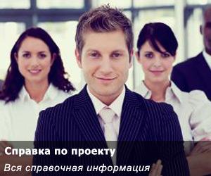 Главный регламент работы на проекте SD Company